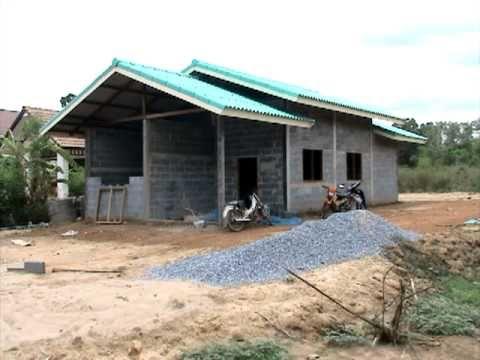 องอาจ พุ่มระชัฎ กับการสร้างบ้าน.mpg