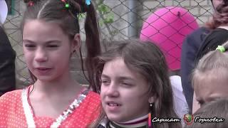 Открытие детской игровой площадки в Зайцево