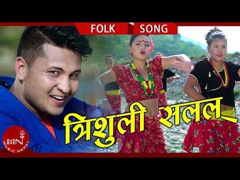 New Lok Dohori 2075/2018 | Trisuli Salala - Madhusudan Banjade & Purnakala BC & Ramkrishna Waiba