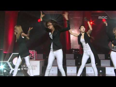 After School - Because Of You(remix), 애프터 스쿨 - 너 때문에(리믹스), Music Core 20100