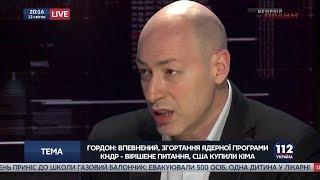 Гордон: Идеология Путина – портрет американского президента на долларовой банкноте