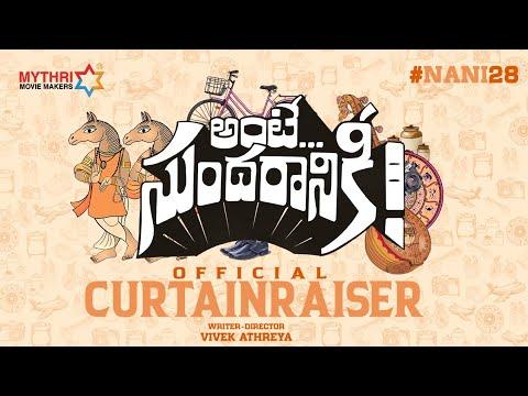 Nani 28 Curtain Raiser | Nani | Nazriya Fahadh | Vivek Athreya | Vivek Sagar | Ante Sundaraniki