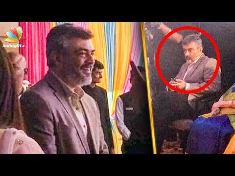 Ajith's stunning look for a family event | Viswasam | Latest Tamil Cinema News