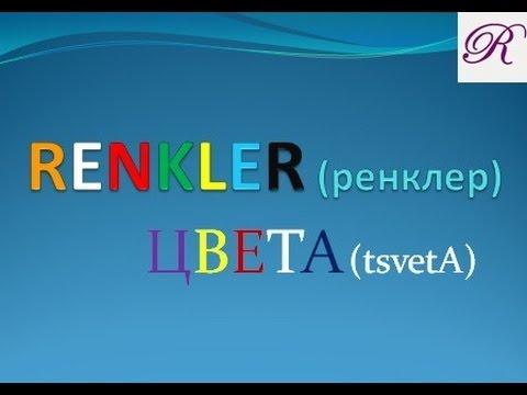 Rusça Renkler