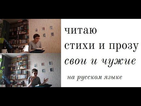 Русская проза: ATTALEA PRINCEPS В. Гаршин