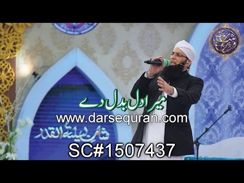 (SC#1507437) ''Mera Dil Badal Dy'' - Junaid Jamshed At Shan e Ramazan 2015