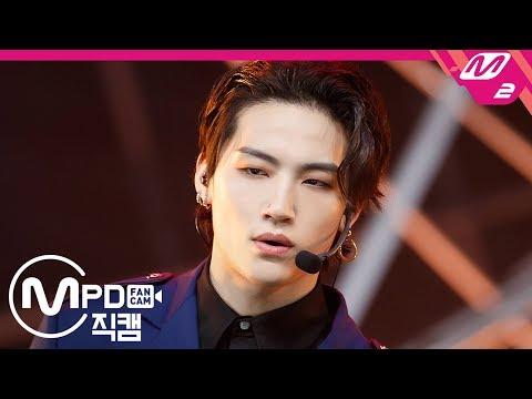 [MPD직캠] 갓세븐 JB 직캠 4K 'Crash & Burn' (GOT7 JB FanCam) | @MCOUNTDOWN_2019.11.7