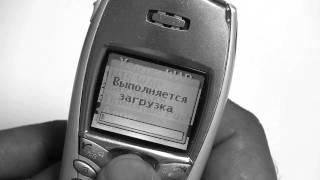 Электронная революция сериала «Этногенез»