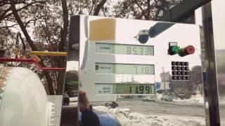 Как на  Восток газ наёбуют нас!