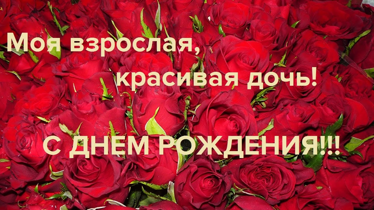 На татарском языке поздравления с днем рождения свекрови от невестки фото 457