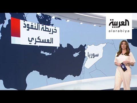 الصراع الإيراني الروسي على مناطق النفوذ يظهر للعلن بعد زيارة قاآني لدير الزور  - نشر قبل 2 ساعة
