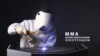 видео Сварочный инвертор ARC 250GS ПРОФИ