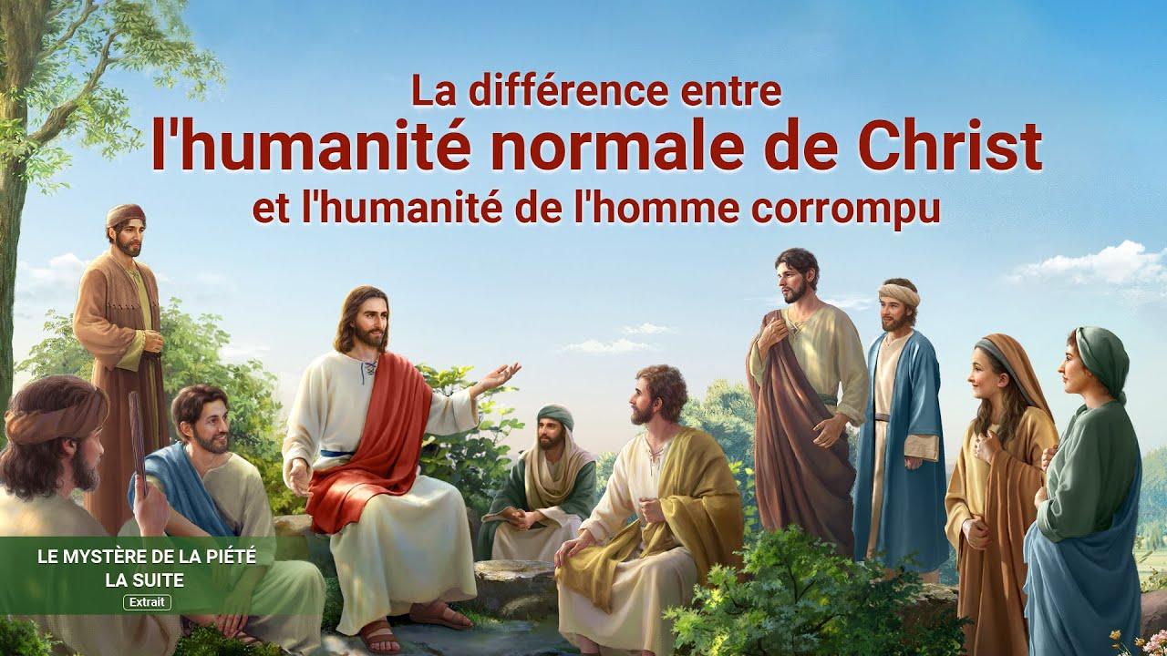 La différence entre l'humanité normale de Christ et l'humanité de l'homme corrompu