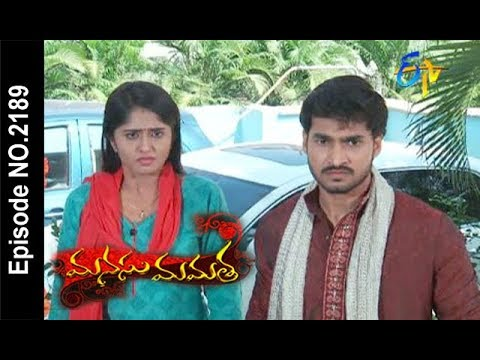 Manasu Mamata | 26th January 2018 |Full Episode No 2189| ETV Telugu