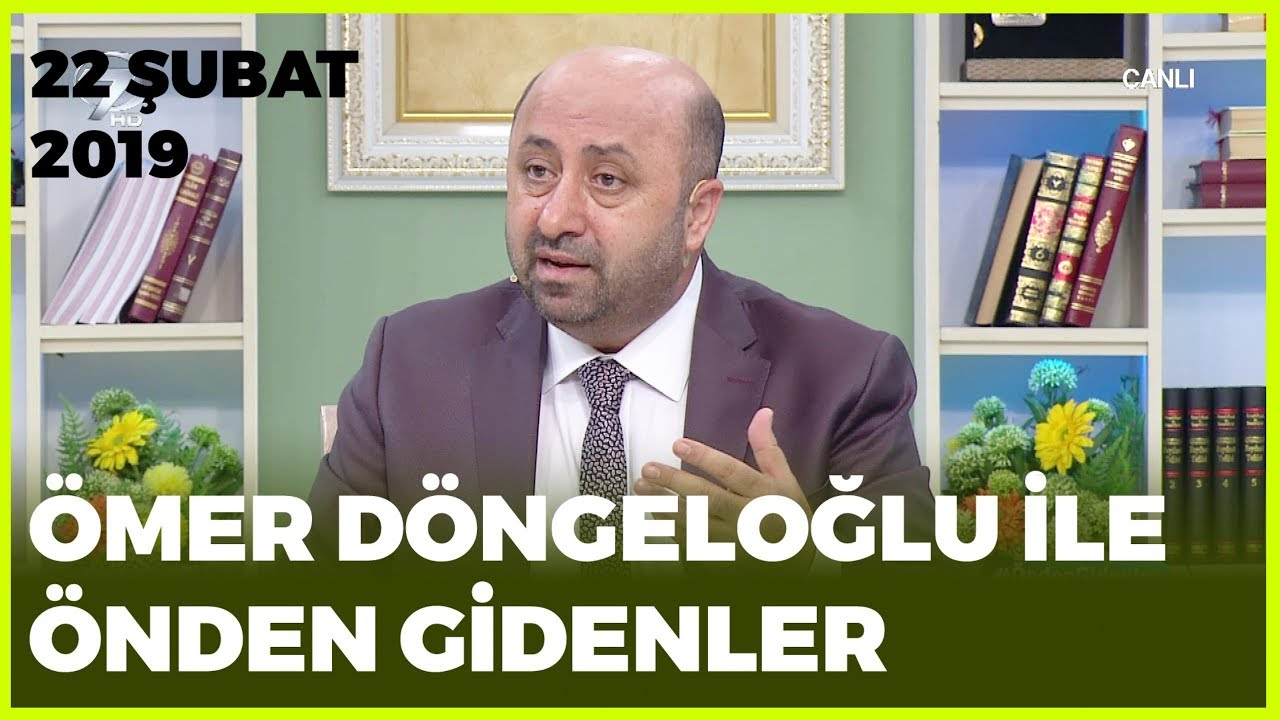 Ömer Döngeloğlu ile Önden Gidenler - 22 Şubat 2019