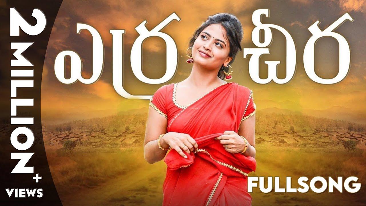 Download Yerra Cheera || Ft. Harika || Sravana Bhargavi || Folk Song || Nivriti Vibes || Tamada Media