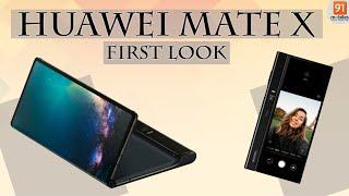 Huawei Mate X: First Look | Hands on | [Hindi हिन्दी]