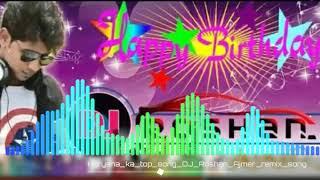 Dj Roshan Ajmer Mix_ Haryana Ka Top Remix_ Dj Roshan