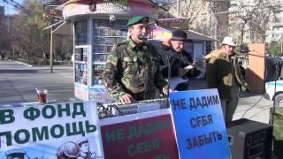 Луганский «Перевал» около саратовского цирка(, 2014-10-28T16:05:31.000Z)