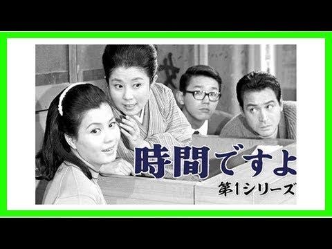 ギャグ・下町人情… 平和映した70年初めの家族ドラマ|エンタメ!|NIKKEI STYLE