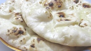 रेस्टोरेंट जैसी नान तवे पर घर पर बनायें| Butter Naan Recipe without yeast | How to make Naan at home