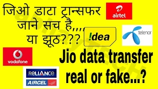 Jio data transfer all company sim(Hindi) by abhay TECH