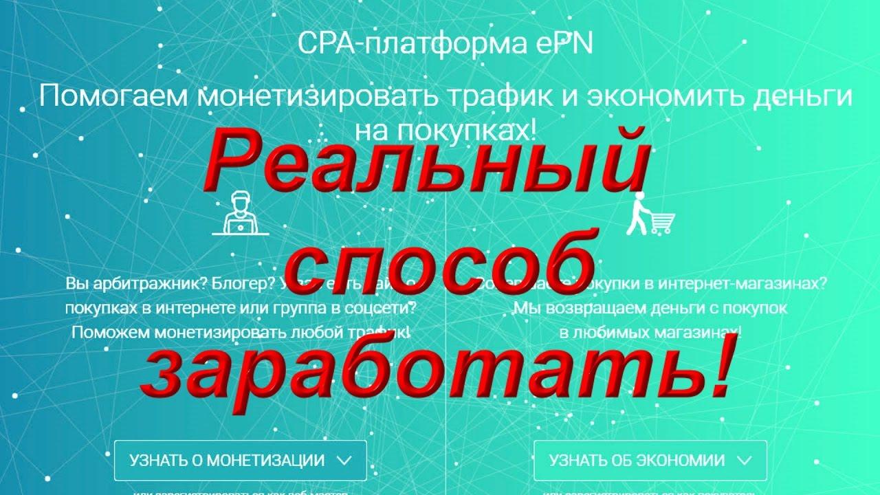 Поможем заработать деньги в интернете ставки транспортного налога петрозаводск