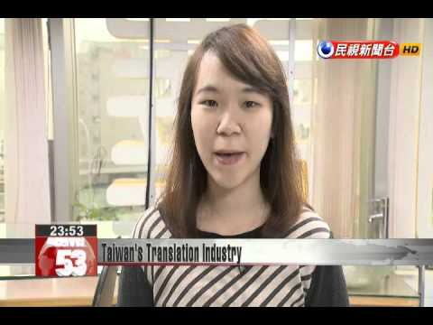 Local translation industry adapts to new industries and offers more languages