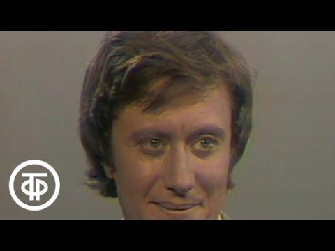 Между небом и землей (1977)