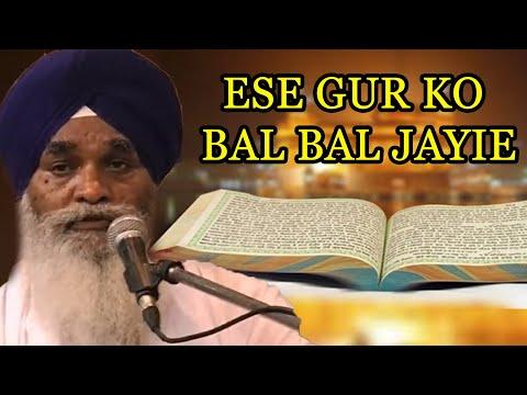Bhai Harjit Singh Ji Gurdeep Singh Ji - 22Aug2017 Evening,G.Moti Bagh Sahib, New Delhi