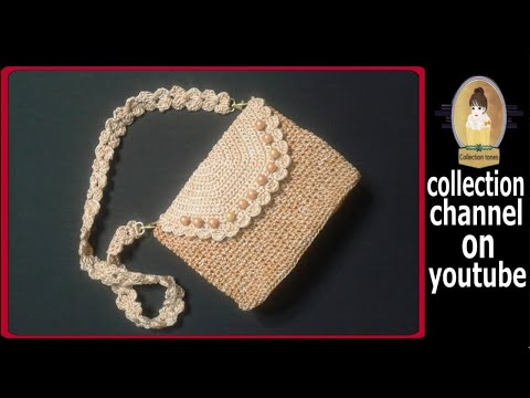 e4ab703237c49 كروشيه شنطه كروس خطوه بخطوه - crochet easy bag  كولكشن collection ...