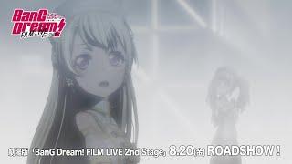 【FILM LIVE2】Pastel*Palettes MCシーン