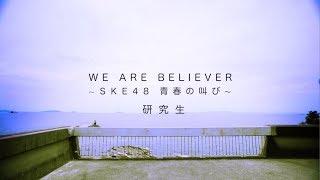 2017年8月24日(木)、愛知県知多郡美浜町で開催しましたイベント「美浜...