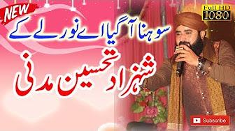 Aa gaya ay noor leke Naat by Shahzad Tehseen Madni