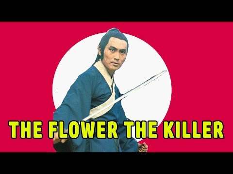 Wu Tang Collection - The Flower, The Killer -ENGLISH Subtitled