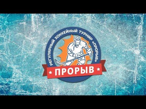 Витязь2 - Динамо2, 2008, 30.10.2018