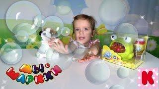 Детский праздник мыльное шоу  Children's party bubble show