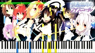 Juuou Mujin No Fafnir Ed - Ray Of Bullet | Piano Tutorial, 銃皇無尽のファフニール 【ピアノ】
