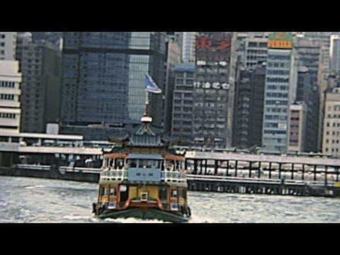 Hong Kong 1980