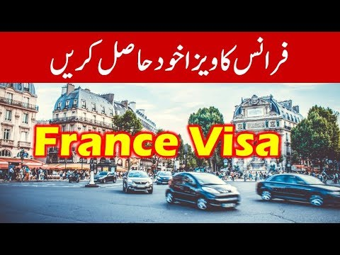 How to get France Visa without any consultant. France visa requirements and application process.
