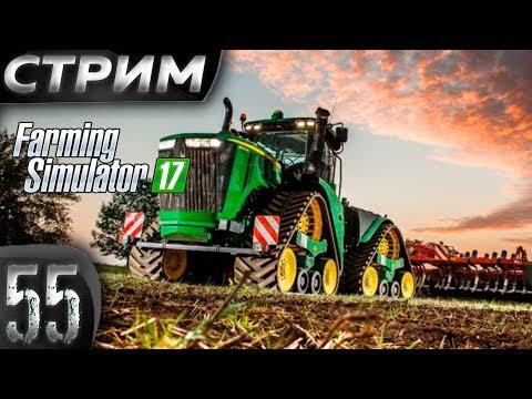 Карта Дары Кавказа Игра Farming Simulator 2017 Стрим 55 На канале ADP Game 1064 видео