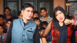 Olhe ka riwaz / pooja hooda song / lattest haryanvi new song 2016 / as banger / ndj music