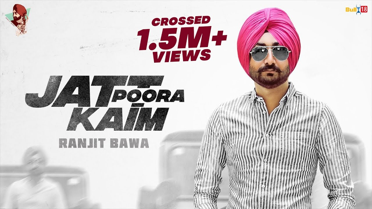 Ranjit Bawa:JATT PURA KAIM(Lyric Video Song)|Nick Dhammu|Dhiman Productions|Latest Punjabi Song 2017