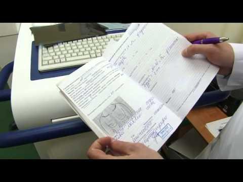Сцинтиграфия щитовидной железы - цены от 700 руб. в Москве
