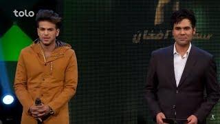 لحظه احساساتی ۱۰ - فصل دوازدهم ستاره افغان / Emotional Moment 10 - Afghan Star Season 12