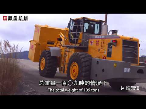 The World Largest Loader Made In China XJ998-52E XIAJIN MACHINERY