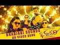 Bharjari sound full hd  song