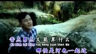 Hou Jun Hui Wo De Hao Xiong Di