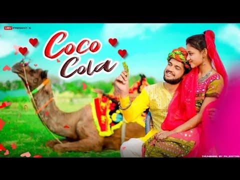 coco-cola- -mero-balma-bado-sayano-coco-cola-layo- -dance-love-story- -latest-haryanvi-song-2021