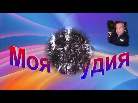 Санаторий Серебряный бор Россия, Пенза(продолжение) 2 часть